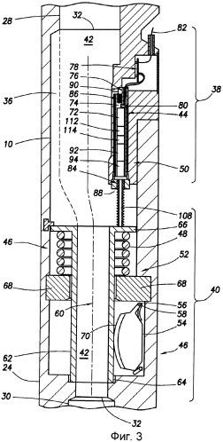 Система управления для управляемого с поверхности глубинного предохранительного клапана