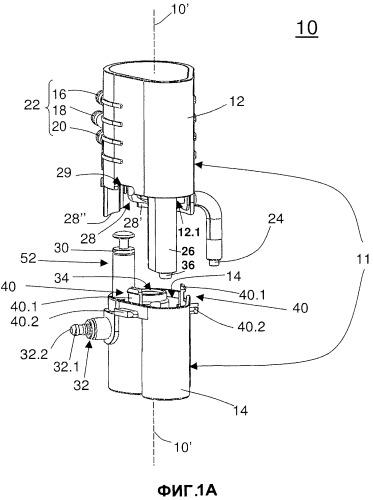 Дозирующее устройство для дозирования кофе и/или молока и/или молочной пены, машина для приготовления напитков с дозирующим устройством и способ сборки дозирующего устройства