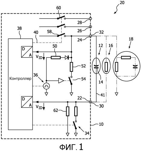 Блок питания и способ питания приводимого в действие электричеством устройства