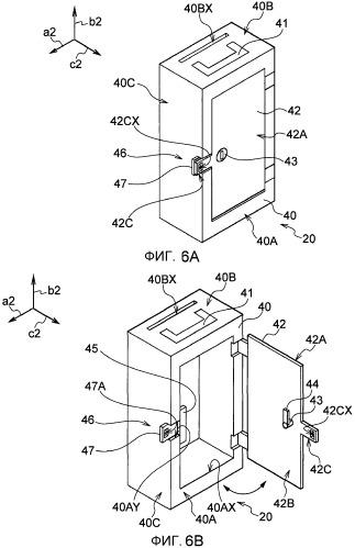 Контейнер для хранения бумажных листов и устройство для обработки бумажных листов