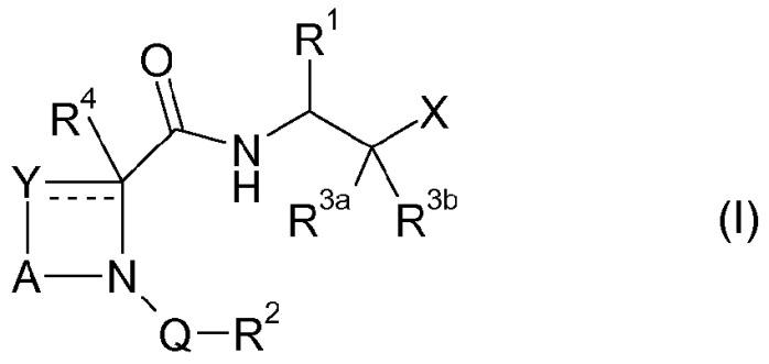 Карбоксамидные соединения и их применение в качестве ингибиторов кальпаина