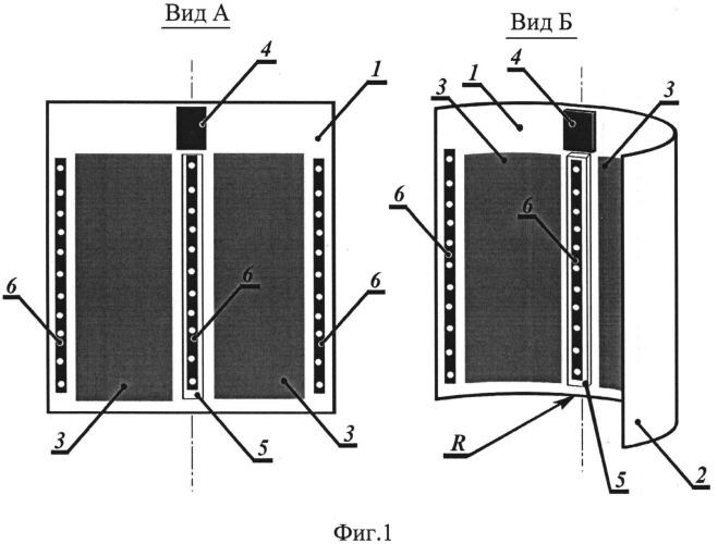 Автономное многофункциональное светотехническое устройство