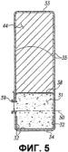 Гибридная составная балка и балочная система