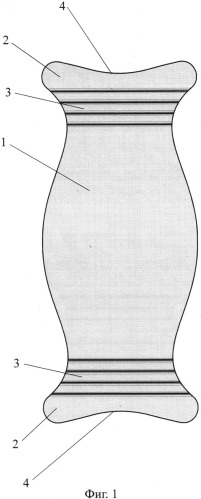 Эспандер капсульного мешка хрусталика
