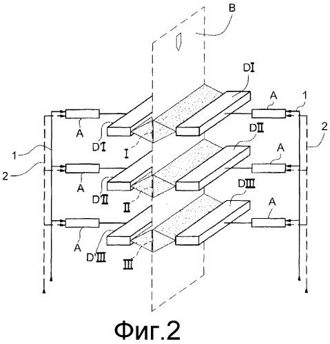 Способ и секция охлаждения движущейся металлической полосы посредством распыления жидкости
