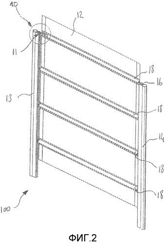 Стопорное устройство с упругой деформацией гибкого экрана двери с вертикальным открыванием для погрузочно-разгрузочных работ