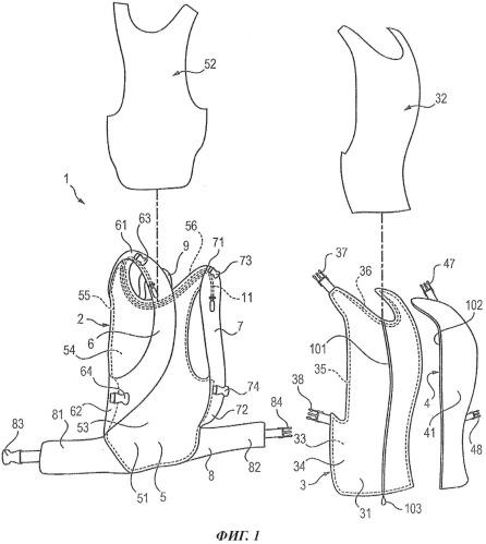 Предмет экипировки с баллистической защитой и функцией переноски дополнительного снаряжения