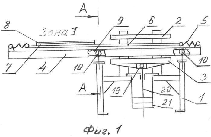 Пресс для дублирования деталей швейных изделий