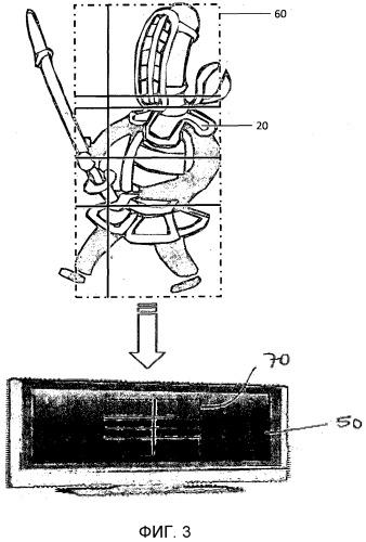 Система, способ и защитное снаряжение для электронного учета очков для применения в боевых искусствах