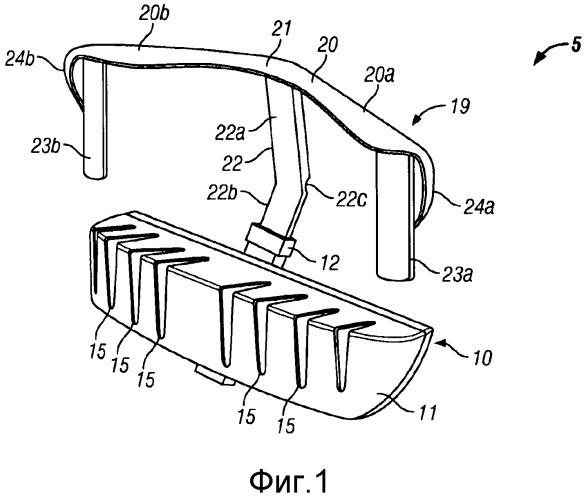 Подвеска для устройства для обработки туалета