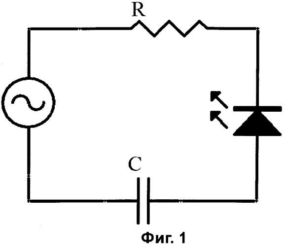 Белое светодиодное устройство переменного тока