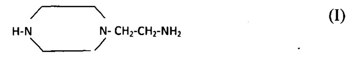 Способ стабилизации цвета n-метиланилина