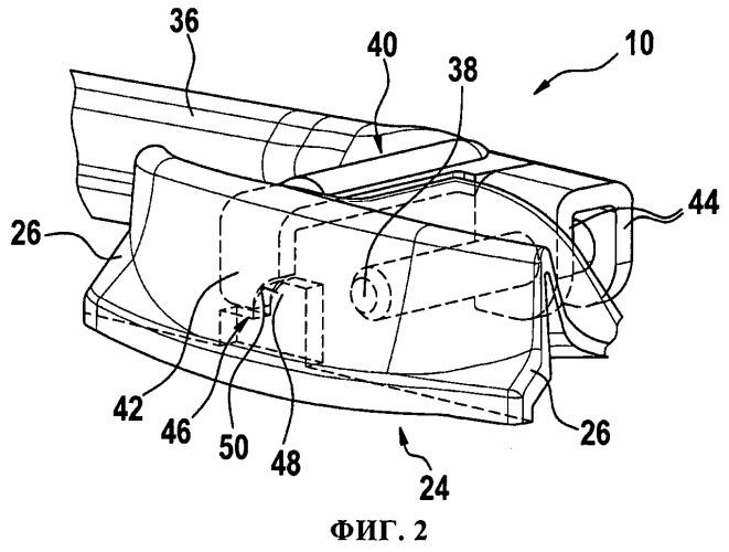 Соединительное устройство для шарнирного соединения щетки стеклоочистителя с ее рычагом по принципу бокового замка