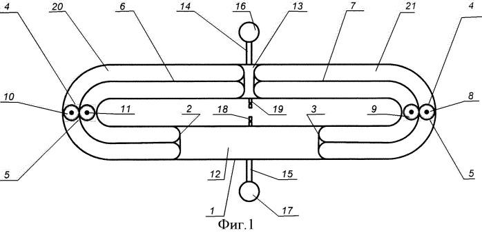 Способ вакуумной сушки и устройство для его осуществления