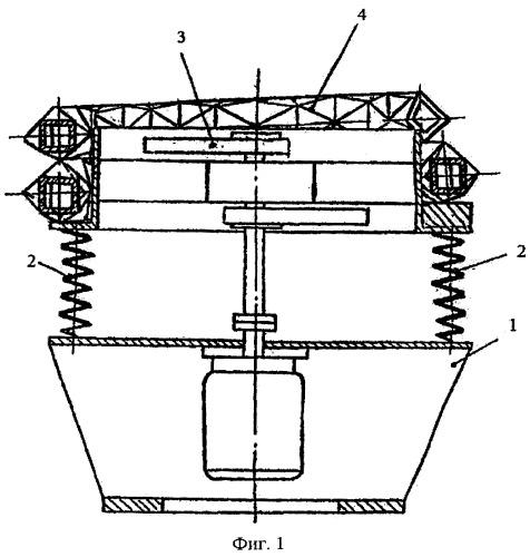 Малогабаритная установка для приготовления кормов