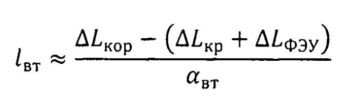 Скважинный гамма-детектор