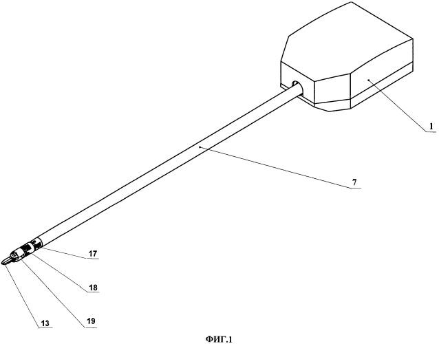 Привод для инструмента эндоскопического хирургического аппарата