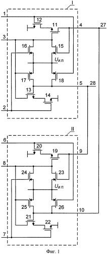 Триггер комплементарной металл-оксид-полупроводниковой структуры микросхемы