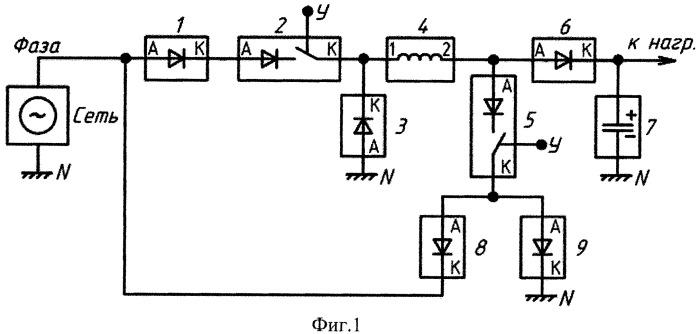 Однофазный безмостовой корректор коэффициента мощности