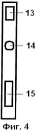 Устройство распознавания рукописного текста, преобразования его в машинописный и печати на внешнем носителе