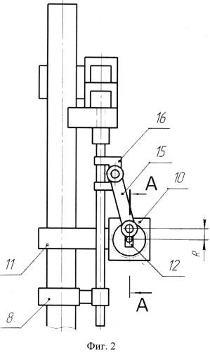 Устройство для смены челночных коробок ткацкого станка