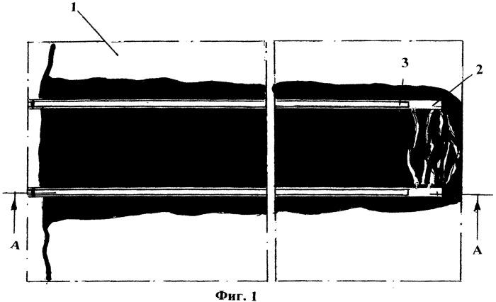 Способ подземной газификации угля в условиях многолетней мерзлоты