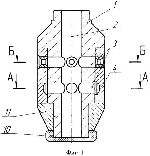 Ротационный гидравлический вибратор