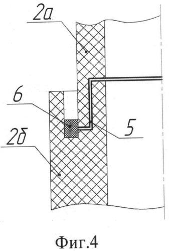 Способ и устройство для металлирования изделий паро-жидкофазным методом и способ регулирования проницаемости стыков между частями реторты в указанном устройстве