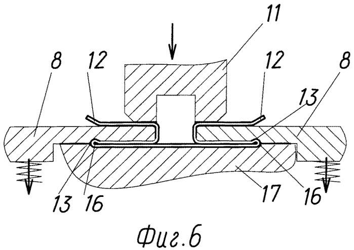 Способ изготовления фасонных деталей сложного профиля