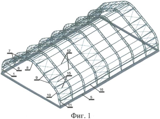 Способ сборки каркаса стальной тентовой конструкции