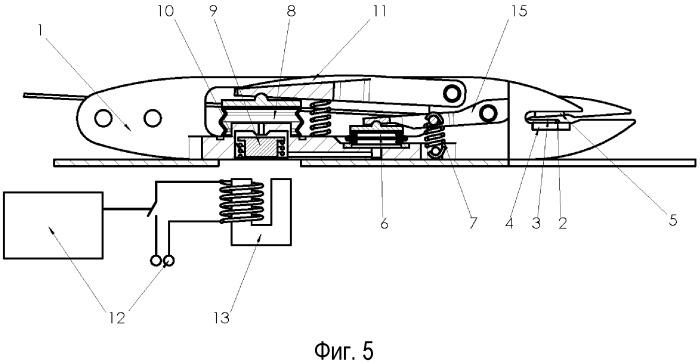 Головка рапиры для ввода уточных нитей в рапирном станке
