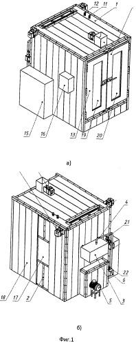 Устройство для термической обработки и способ формирования кристаллического сорбента
