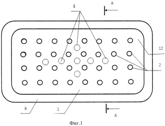 Устройство отвода газов из-под подошвы самообжигающегося анода