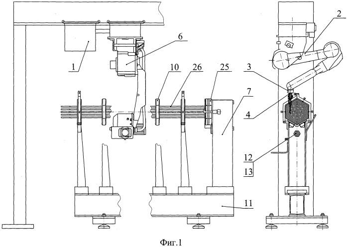 Роботизированный модуль для контактной точечной сварки