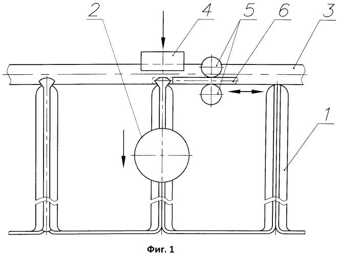Способ замоноличивания сваркой в среде защитных газов кромок гофр стенок корпусов трансформаторов с одновременной приваркой усиливающих прутков