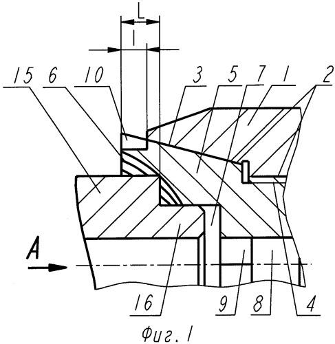 Поводковый центр радиально-обжимной машины