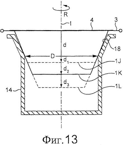 Капсульная система и способ приготовления напитка путем центрифугирования
