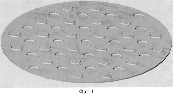 Ситчатая тарелка провального типа для массообменных аппаратов, работающих в системах газ-жидкость и газ-жидкость-жидкость
