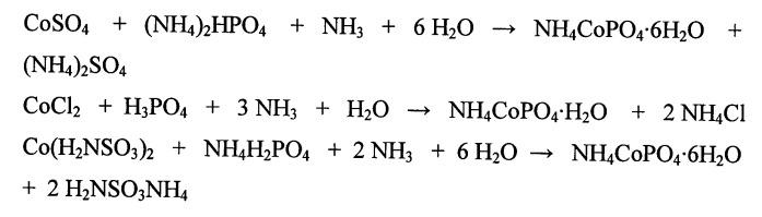 Способ получения фосфатов кобальта (ii)-аммония