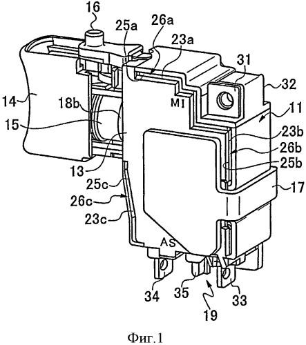 Курковый переключатель для электроинструмента