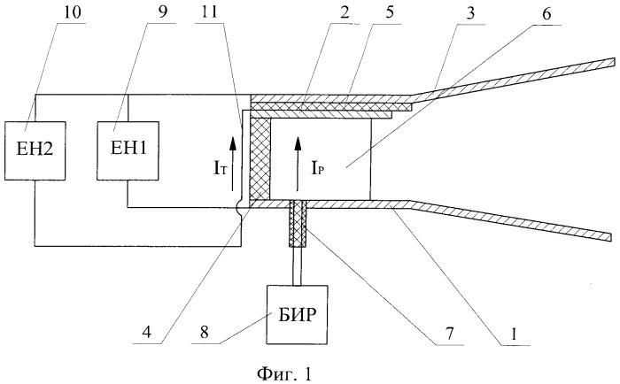 Эрозионный импульсный плазменный ускоритель