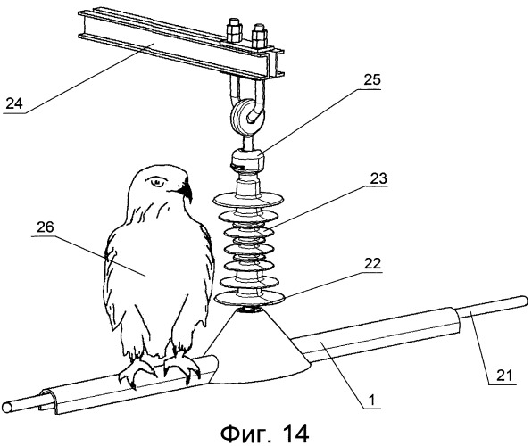 Птицезащитное устройство для линии электропередачи с подвесными изоляторами и линия электропередачи, снабженная такими устройствами