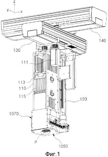 Устройство автоматической очистки нуклеиновой кислоты и способ для защиты от аэрозоля