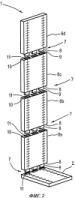 Измерительное устройство для измерения длины ноги и стопы для снятия мерок для чулок, в частности медицинских компрессионных чулок