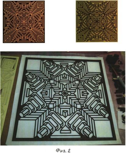 Способ изготовления мозаического художественного контура