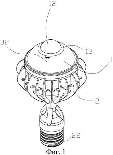 Лампа с функцией слежения и камерой