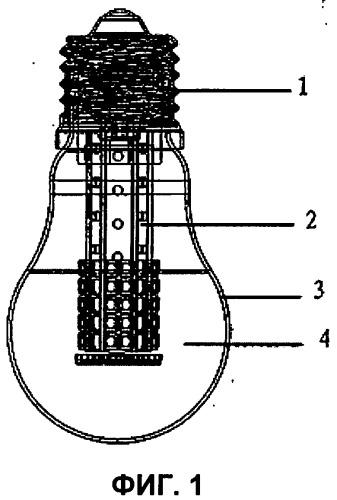 Светодиодная осветительная лампа с жидкостным охлаждением