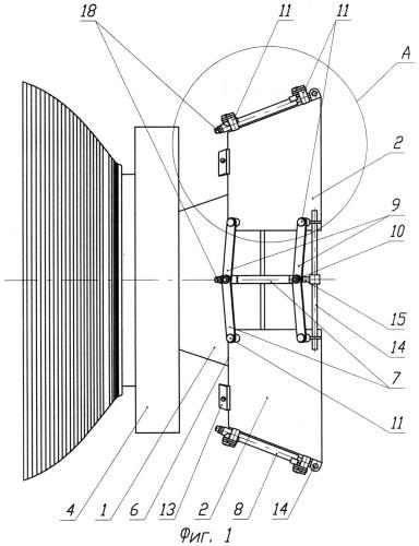 Сопло ракетного двигателя и механизм раздвижки сопла ракетного двигателя