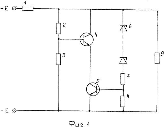 Электронный стабилизатор постоянного напряжения