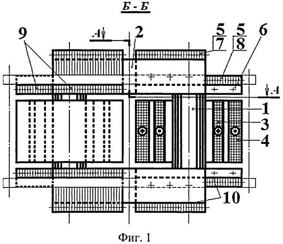 Электромагнитный реактор